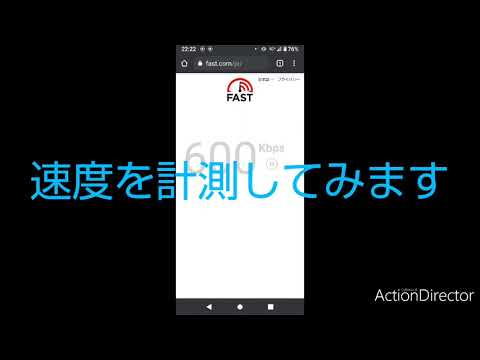 イオンモバイル【7.6Mbps】ネット閲覧サンプル動画
