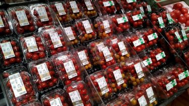 市販のミニトマト