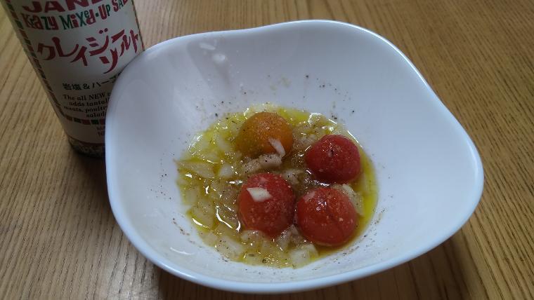 ミニトマトリコピンリッチな朝食画像