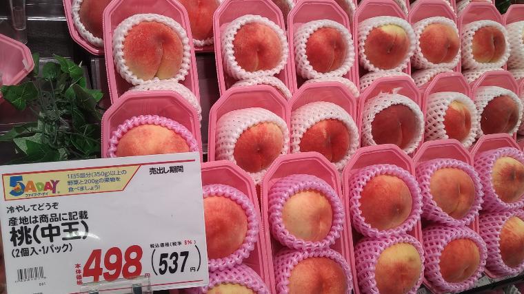 1個249円の桃