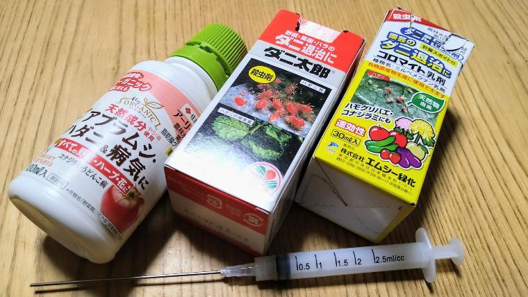 殺虫剤・農薬おすすめ3選
