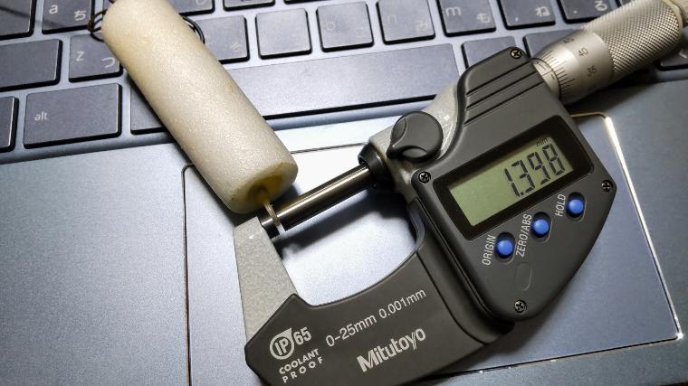 MP64コ式松の中芯ナイロン号数